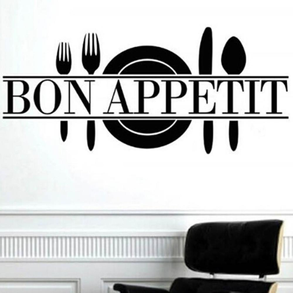 Bon appetit art quote living room kitchen vinyl wall for Kitchen quote decals