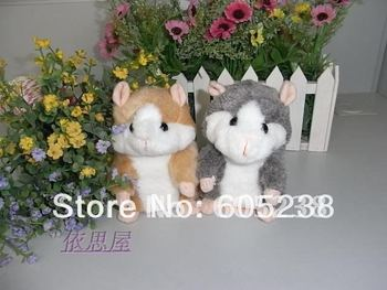 Free shipping 50 pieces/lotsTalking Pet Hamster Talking Plush Toy