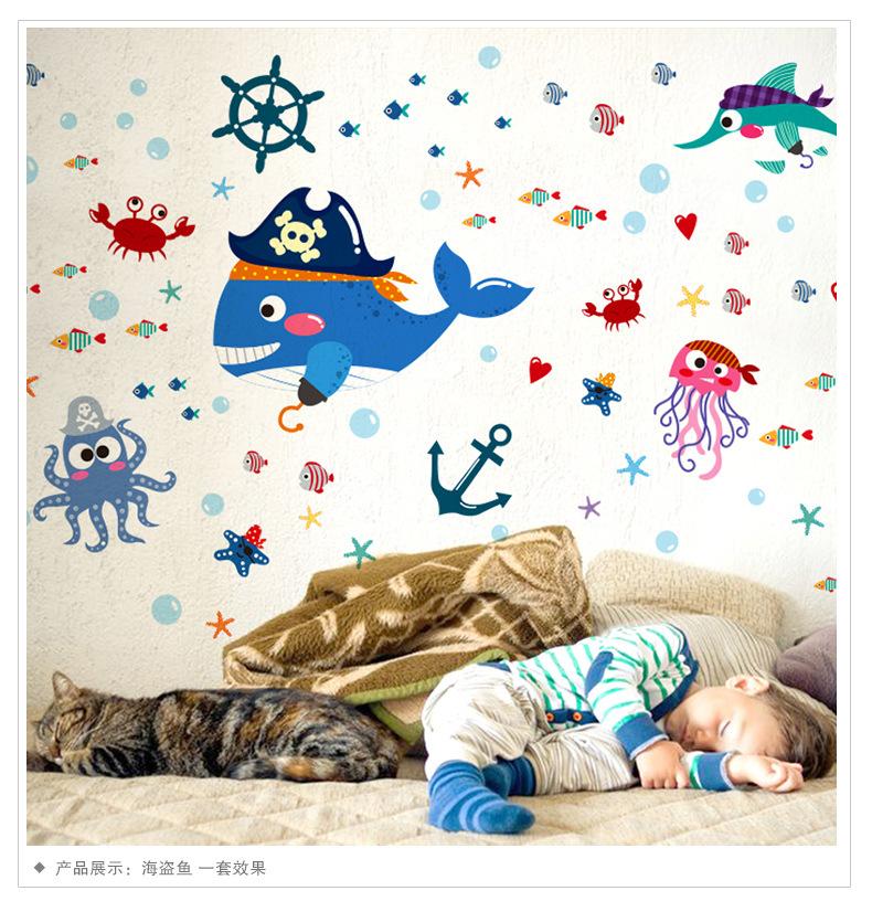 Pirates decoratie promotie winkel voor promoties pirates for Kinderkamer versiering