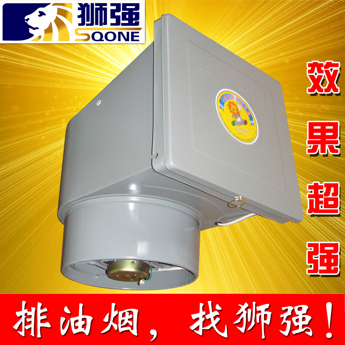 Kitchen range hood exhaust fan silent window exhaust fan for 10 inch window exhaust fan