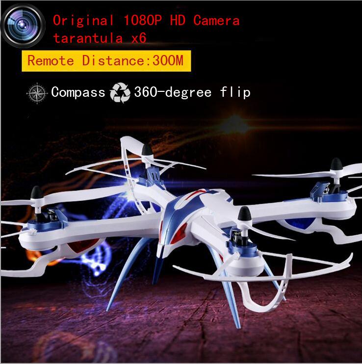 JJRC tarantula x6 quadcopter drone with camera rc helicopter professional drones rc helicopter with camera drone helicopter(China (Mainland))