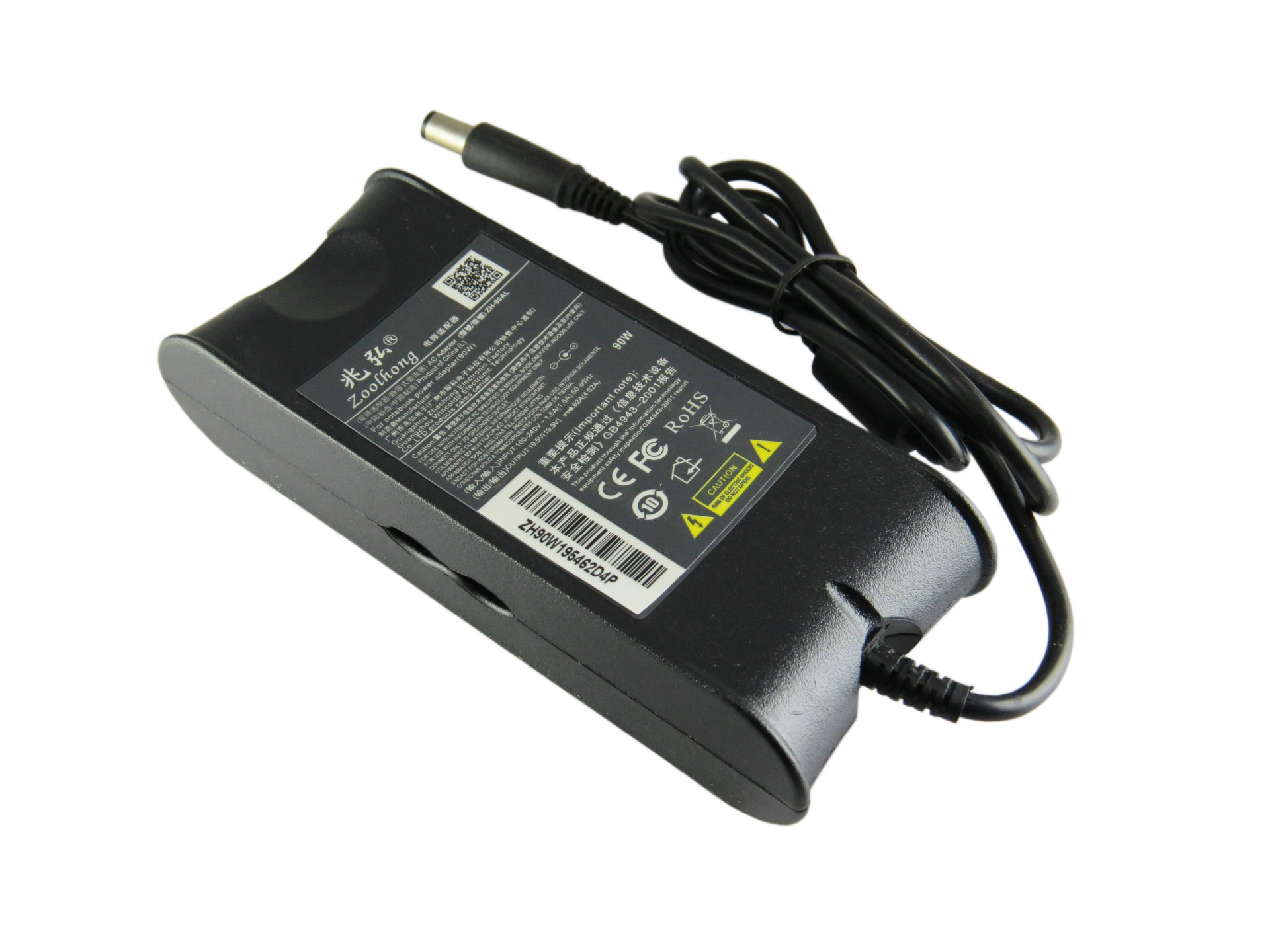 Online Get Cheap Dell Laptop Charger Aliexpress Com