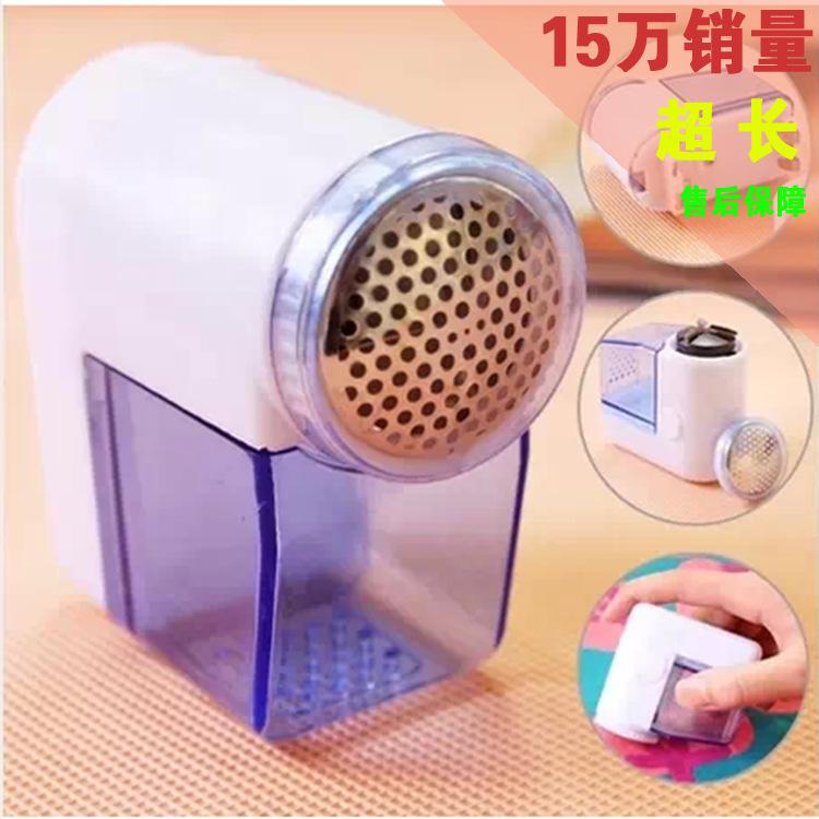 mini hair ball trimmer hair removal device clothes / hair ball control / shaving 80g ball activity gift A185(China (Mainland))