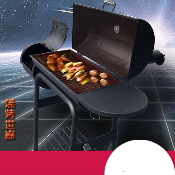 Export American charcoal barbecue BBQ grill carbon outdoor courtyard garden thickening charcoal bbq(China (Mainland))