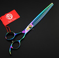 Purple Dragon 8 0inch Big Pet Thinning Scissors Rainbow Colorful Hair Scissors Pet Shears Professional Scissors