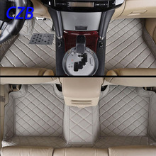 Floor Mats The whole surrounded by leather car mats dedicated to the new Crown Toyota Corolla Rezi Tiara Camry Corolla EZ (China (Mainland))
