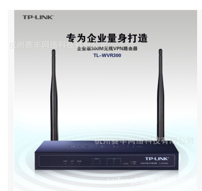 New TP - LINK TL - WVR300 300 m wireless VPN router IPSec the PPTP L2TP WIFI Brazil(China (Mainland))