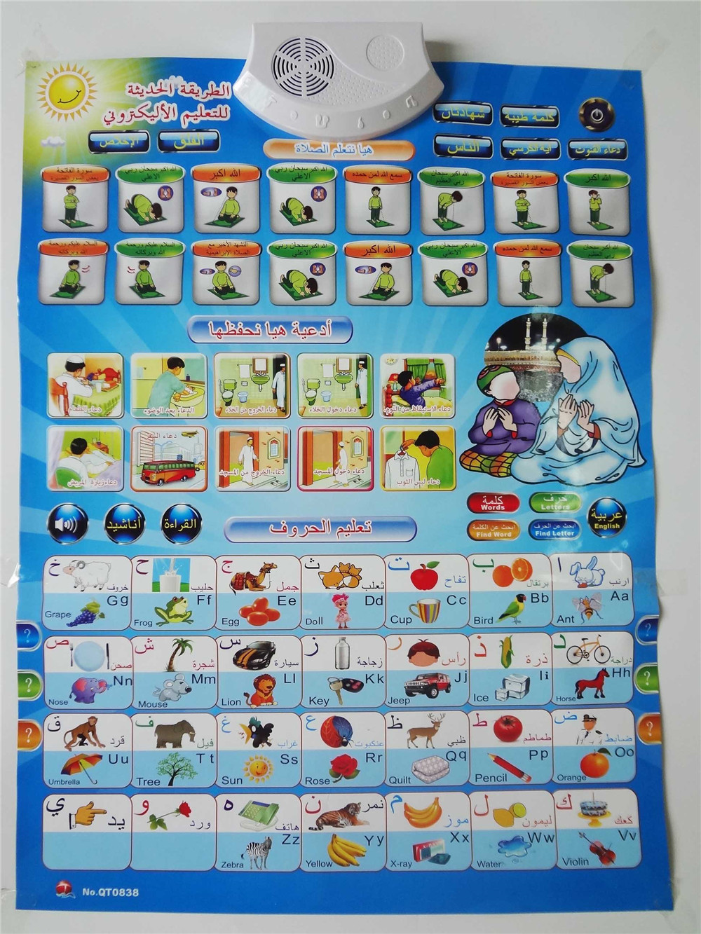 Quran chart Arabic and English tablet Learning & Education,ABC and Word Flip Charts Learning Machine Best Gifts for Muslim Baby(China (Mainland))