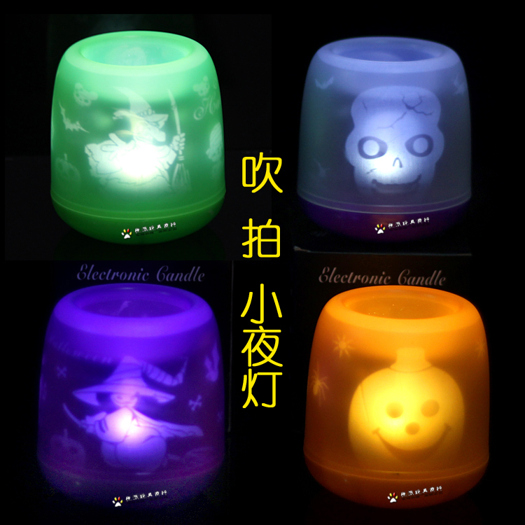 kaiserbeam Halloween pumpkin lamp led voice air control candle lamp electronic colorful candle lights night light party deco(China (Mainland))