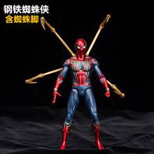 Endgame Brinquedos Anime Figura de Ação Marvel Avengers Thor Martelo Ironman Homem De Ferro Hulk Capitão América Lendas Thanos Loki Spiderman(China)