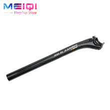 Buy RXL SL Full bicycle seat tube MTB carbon fiber seatpost 3K texture road bike parts mountain bicicleta 27.2/30.8/31.6 *350/400mm for $23.04 in AliExpress store