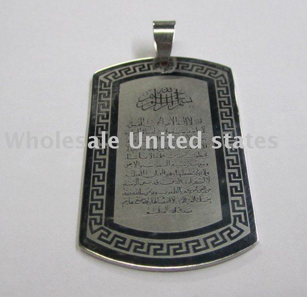 NEw arrival !fashion stainless steel Allah pendant religious jewelry  allah muslim pendant,mix styles