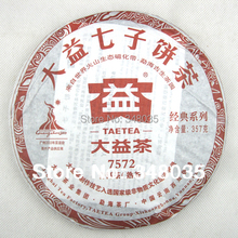 Taetea 2010 year 357g yunnan ripe puer tea 7572 001 China puerh tea pu er health care pu erh the tea for weight loss products