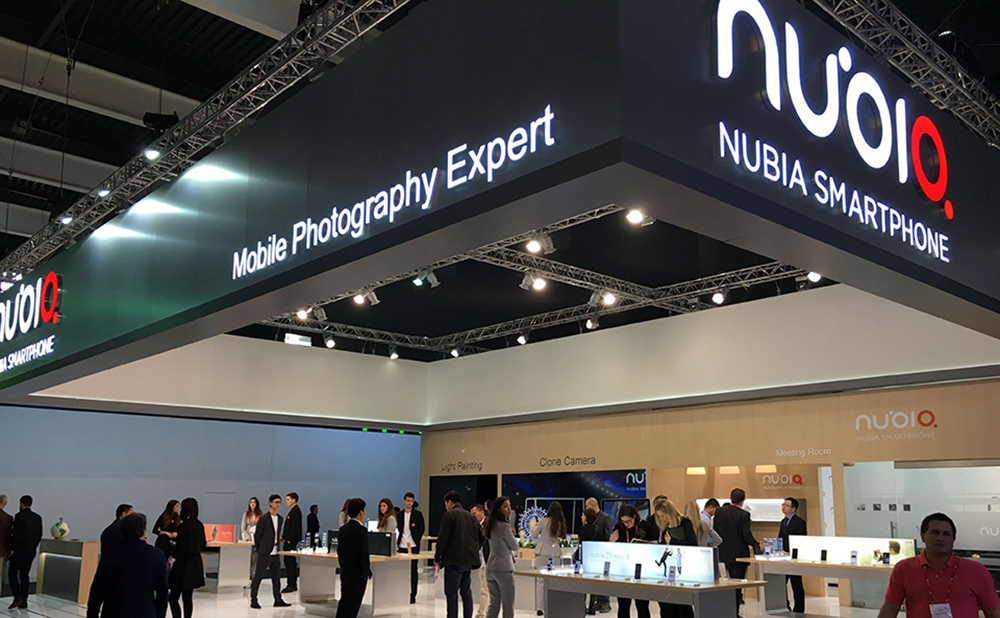 nubia-at-MWC-2017-C