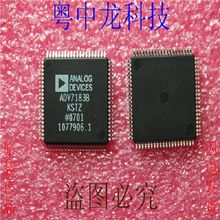 ADV7183BBSTZ AD can play - Integrated circuit technology service center store