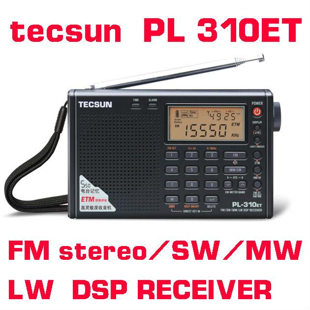 Tecsun PL310ET Full Band Radio Digital Demodulator FM/AM Stereo Radio TECSUN PL-310(China (Mainland))