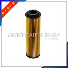 auto parts Oil Filter for BMW Oil Filter Kit for MERCEDES-BENZ W203 W211 W204 C180 C230 E200 SLK200 CLK200 2711800009
