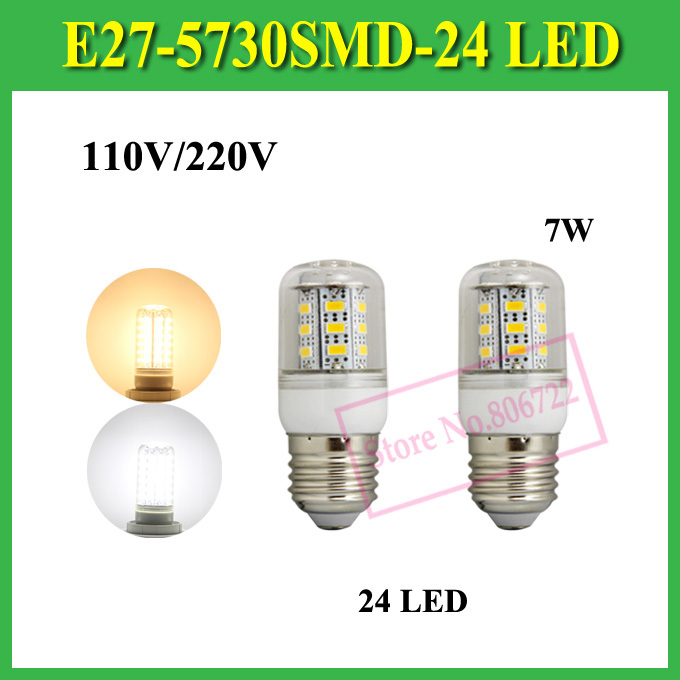 High Bright Base Selectable LED lamps E27 5730 24LEDs AC 220V Corn LED Bulb NEW Chip 5730SMD 7W Energy Efficient Light 10pcs(China (Mainland))