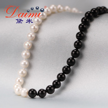 [Daimi] Classic White Black Pearl Necklace Noble Pearl Jewelry For Women 7-8mm Freshwater Pearl & Black Agate(China (Mainland))