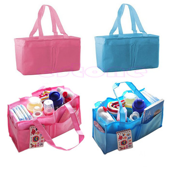 Useful Baby Infant Nappy Bag Mother Bag Handbag Travel Diaper Storage Organizer