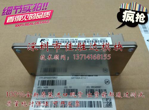 6MBI150U4B-120-50 6MBI100U4B-120-50 [100% new imported original spot]<br><br>Aliexpress