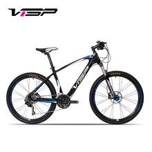 Carbon Fiber Mountain Bike High-end 30 Speed Gas Brake Fork Oil Mountain Bike(China (Mainland))