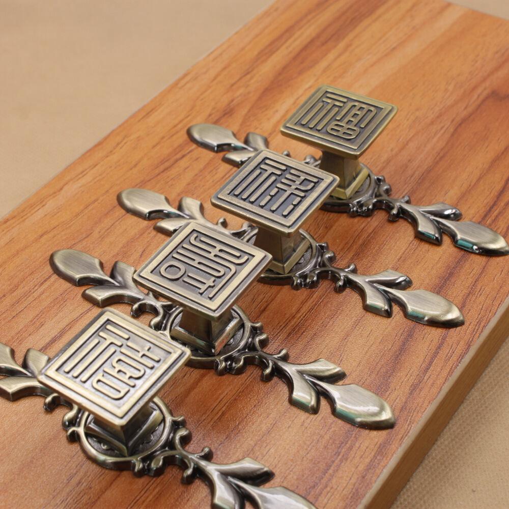 10 pcs/lot antique copper single furniture knob/pull bronze base good words kitchen drawer door handle furniture pull(China (Mainland))