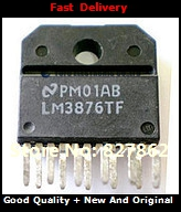 Free Shipping 5PCS US National Semiconductor manufacturers LM3876TF audio amplifier IC package easy to use YF1118(China (Mainland))