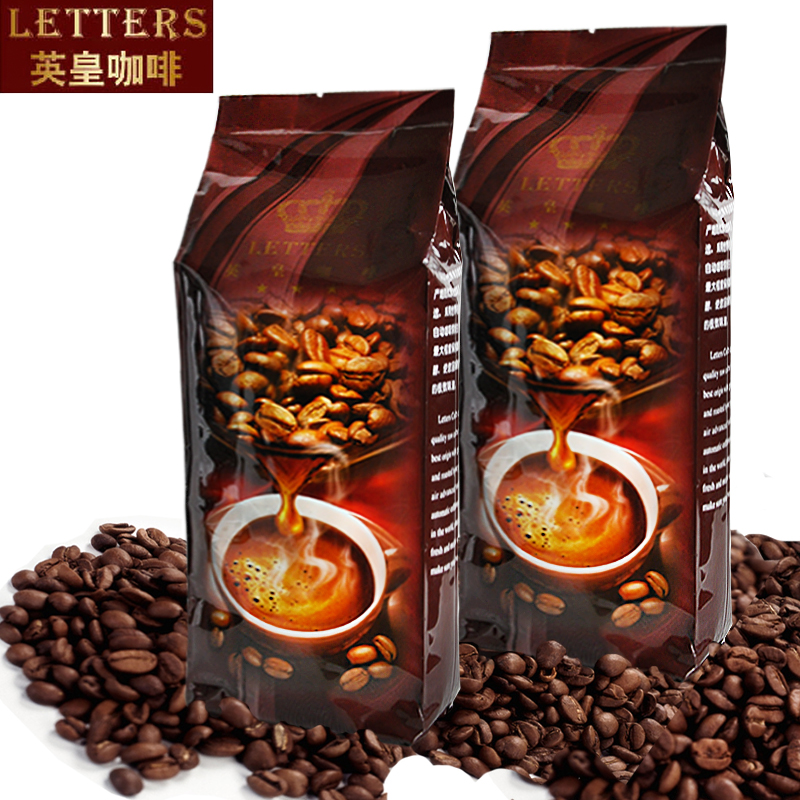454g Letters roasted coffee beans coffee powder fresh bag green slimming coffee beans tea
