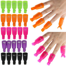 New Plastic Nail Art Soak Off Cap Clip UV Gel Polish Remover Wrap Nail Beauty Tool 10Pcs