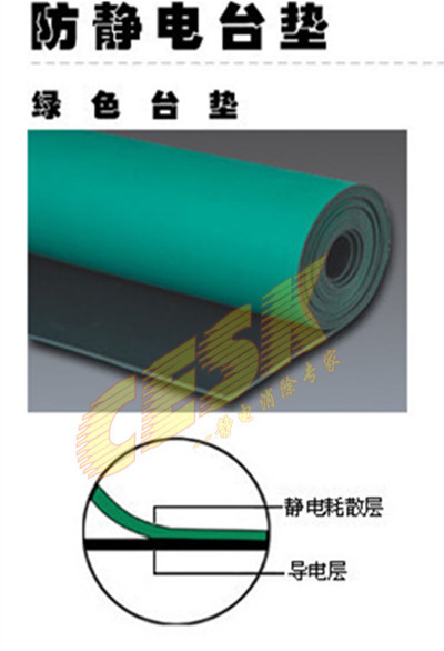 Anti-static mat green and black rubber mat temperature maintenance with anti-static table cushion cut any dimension(China (Mainland))