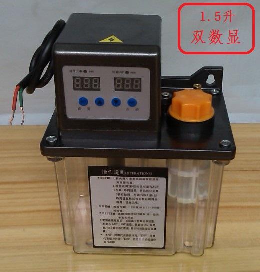 NC electric pump lubrication TM630 electric oil pump oiler 615 automatic pump / oil pump machine<br>
