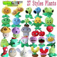 Buy 27 Styles Plants vs Zombies Plush Toys 13-20cm Plants vs Zombies Soft Stuffed Plush Toys Doll Baby Toy Kids Gifts Party Toys for $4.79 in AliExpress store