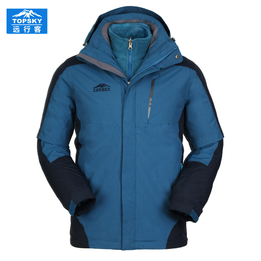 Popular Windbreaker Jacket Canada-Buy Cheap Windbreaker Jacket