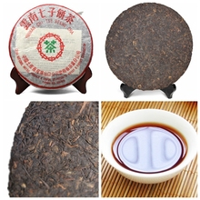 Chinese puer tea 357g raw puer shu puerh tea 357g chinese puer tea 357g puerh raw puerh cake pu erh lose belly fat fast shipping