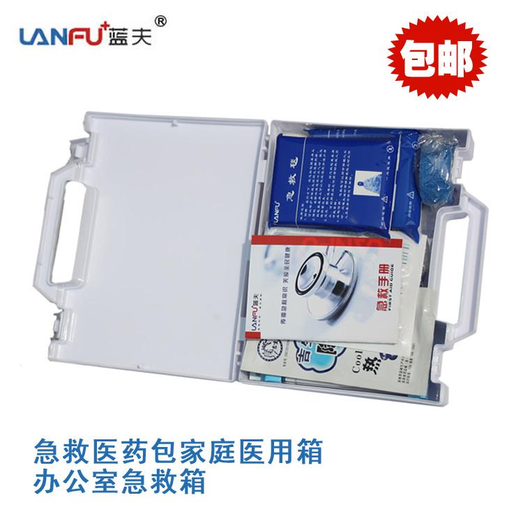 Car first aid supplies family first aid bag first aid kit medicine box lf-12005(China (Mainland))