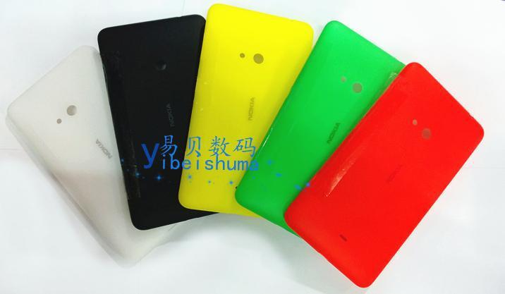 купить Чехол для для мобильных телефонов Aima Nokia Lumia 625 for Nokia Lumia 625 недорого