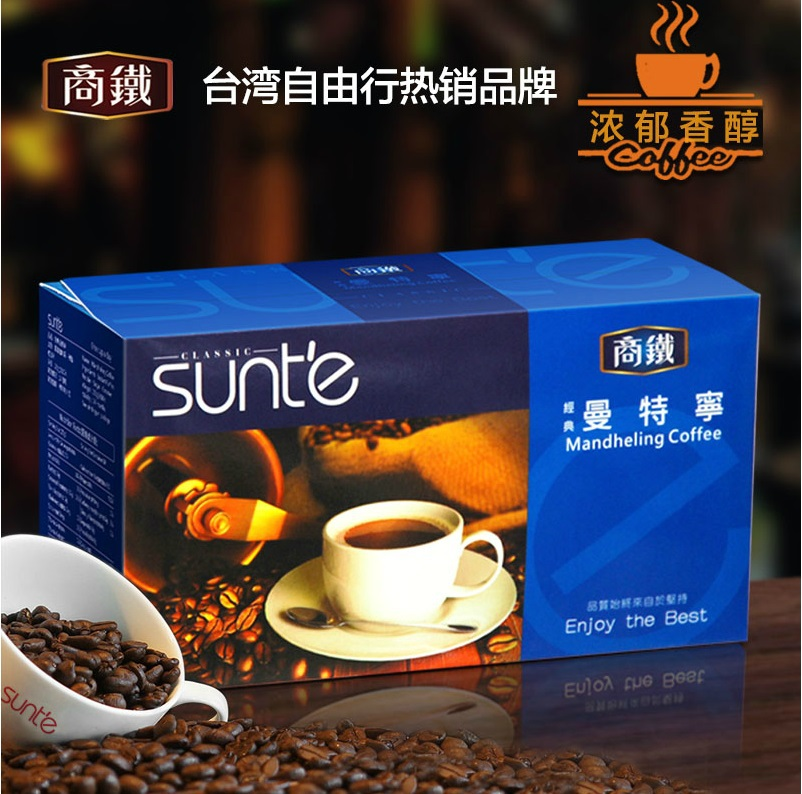 Classic mouthful instant coffee triad low sugar packets mail food imported original 250 g free shipping