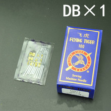 DBX1 5Industrial Sewing Needles Simple/Computerized Lockstitch Machines 55/7---200/25 total 16 size Needle - Households Goods Store store