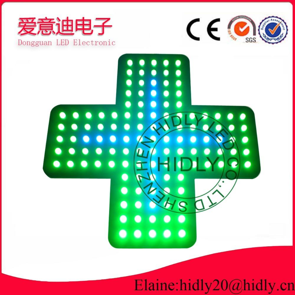 Green&blue lamp light 12*12inch led cross sign /led open sign/led pharmacy sign(China (Mainland))
