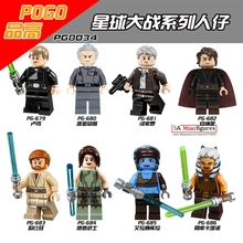 8Marvel Star wars Luke Grand Moff Tarkin Han Minifigures action figure building blocks Gifts Best Kits Toys - 5A Top Service Provider store