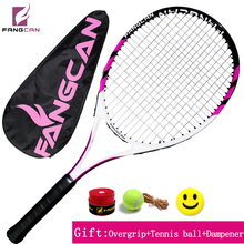 HOT! FANGCAN SUPER A6 Carbon Aluminum Composite Tennis Racket With String and Within Full Cover High Brand Tennis Racquet(China (Mainland))