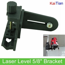 KaiTian Laser Level 5/8 inch Quick Bracket for Extension Rod and Adjustable Height Lazer Level