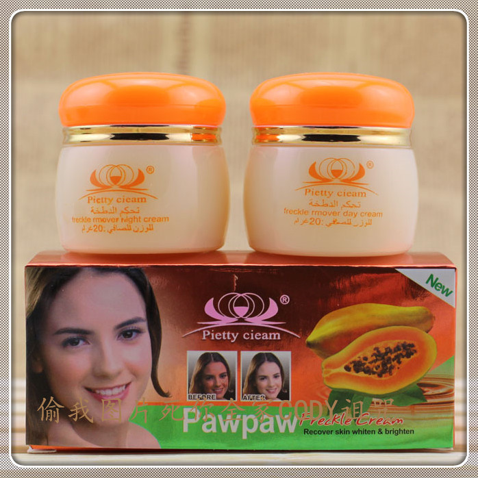 Papaya remove discoloration to freckle cream free shipping(China (Mainland))