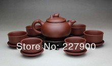 Chinese Yixing Handmade Zisha Purple Clay Teapots Tea Set Tea Service-Shoutao-Zini-260cc/ 40-50cc