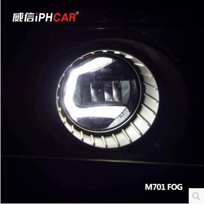 high quality LED Round Daytime Driving Running Light DRL for Citroen C4 picasso Car Fog Lamp Headlight super White<br><br>Aliexpress