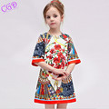 New Girls Formal Dresses Teens Designer Print Flower fan shape Half Sleeve Dress Easter Holiday Girl