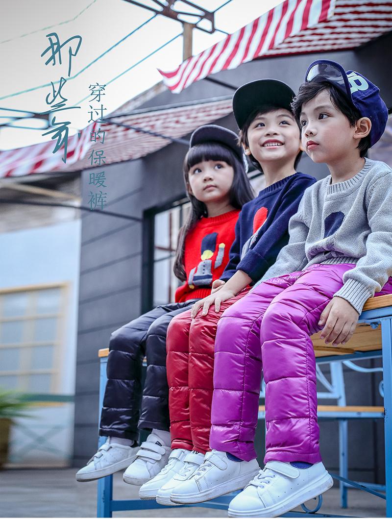 High Quality Kids Christmas Purple Red Black Blue Khaki Boot Cut Pants Capris Boy Girl Winter Clothes Children Thicken Trousers(Hong Kong)