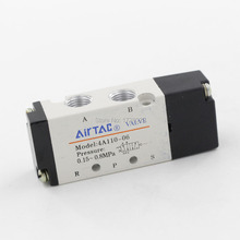 "Free Shipping 1pc 5 Way 2 Position 1/8"" BSPT Single Air Piloted Pneumatic Valve 4A110-06(China (Mainland))"