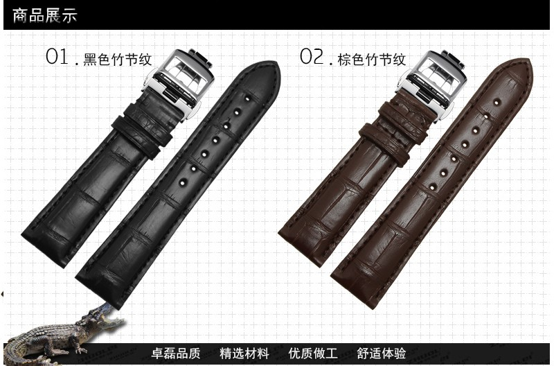 Ремешок из кожи аллигатора применить на мастер-специалистов оригинальной застежкой ремень мужской 20 | 21 мм группа